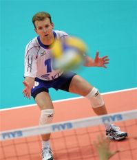 Explore Basic Volleyball Skills with the Experts